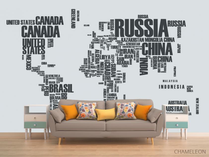 Фотообои Карта материков надписями - 1