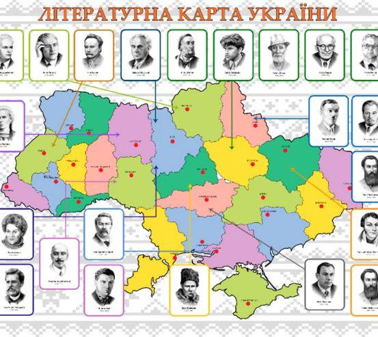 Фотошпалери Літературна карта України 19777