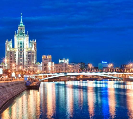 Фотообои Гостинница Москвы 6823
