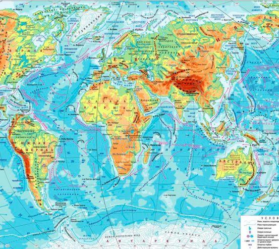 Фотообои Карта 17261