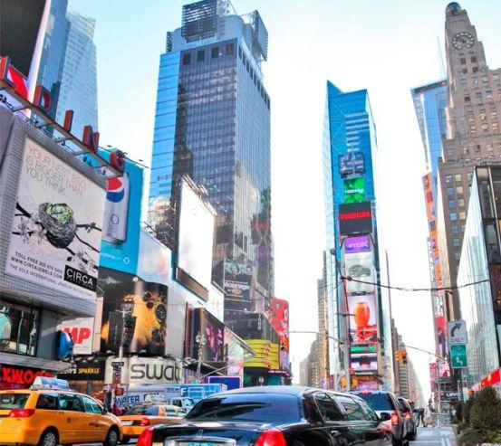 Фотообои Город в движении 7064