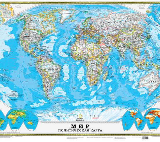 Фотообои Голубая карта мира 20101
