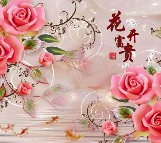 Фотообои 3д розы и шары 24963