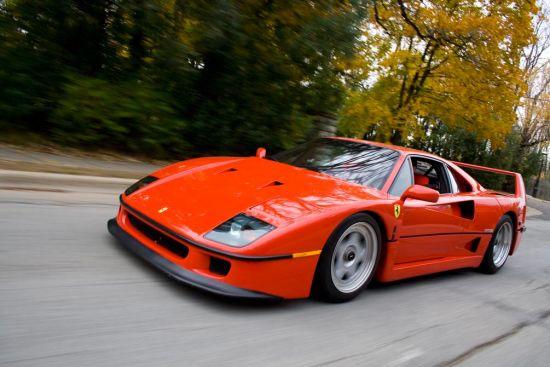 Фотообои Ferrari F40