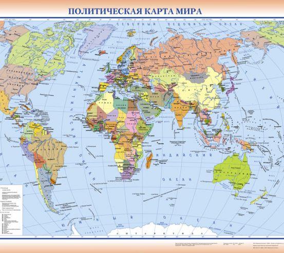 Фотошпалери Політична карта світу 22610