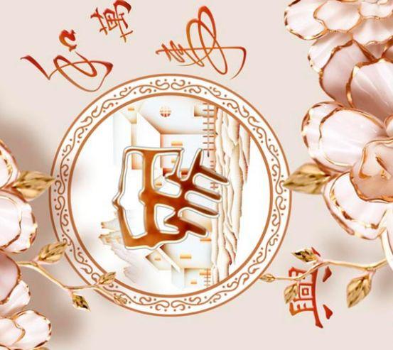 Фотообои Фарфоровые 3д цветы 18779