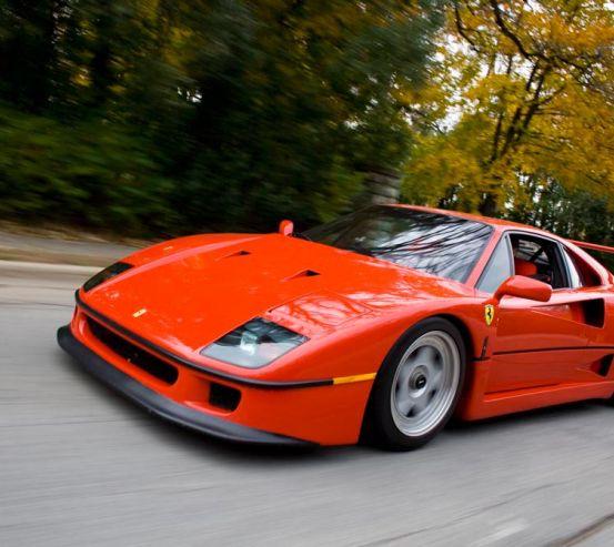 Фотообои Ferrari F40 0939