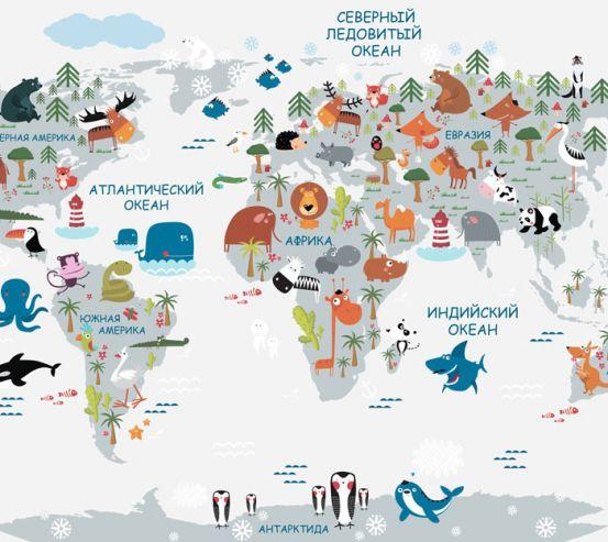 Фотообои Карта в детскую  24138